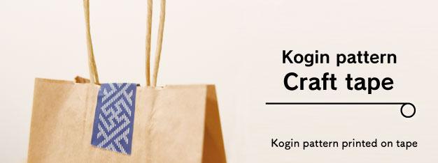 koginbank online shop